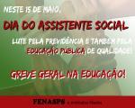 Neste Dia do(a) Assistente Social, lute pela Previdência e também pela Educação pública!
